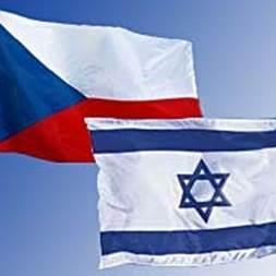 Izrael_vlajka.JPG