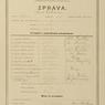 Vysvědčení 1895 podpis E.Krásnohorská