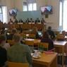 Konference na MZV