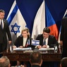 PM Izrael 22052016 2