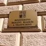 mšmt5